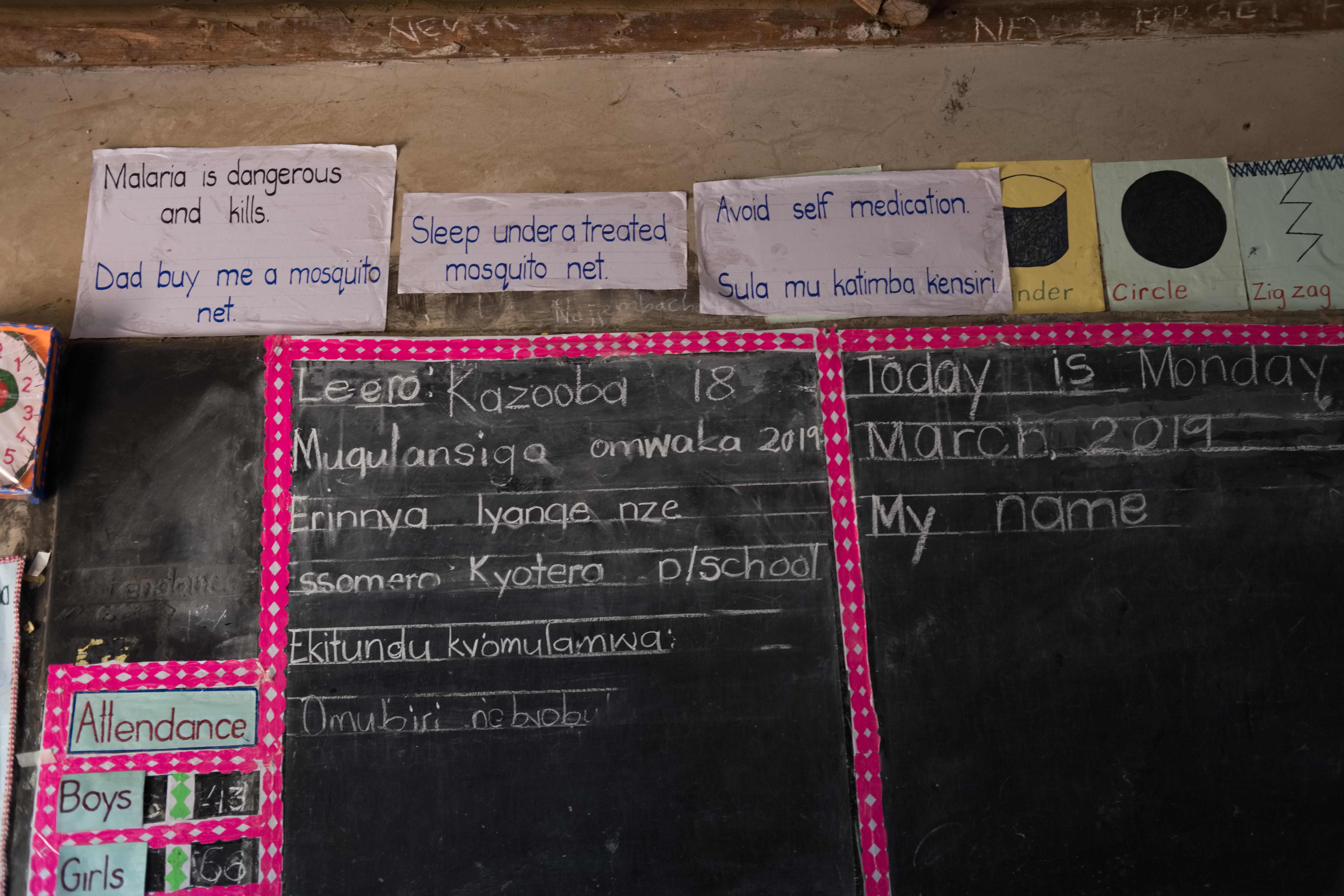 The school fighting malaria – Malaria Consortium Blog