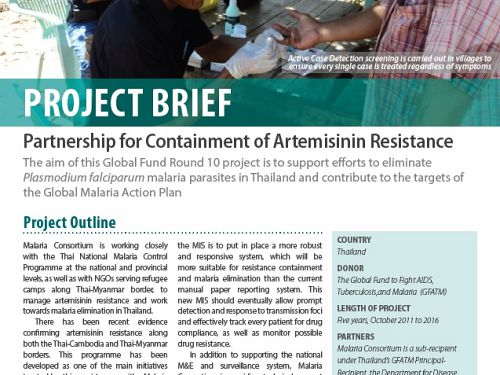 Photo for: Partnership for Containment of Artemisinin Resistance