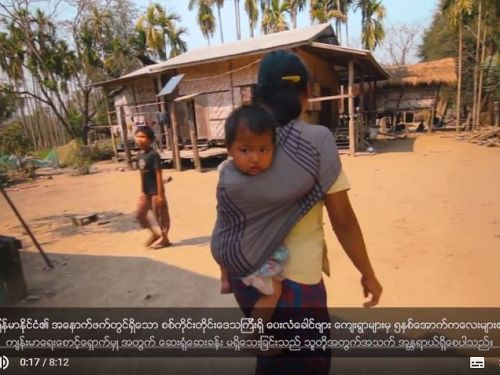 Photo for: Expanding the role of Malaria Volunteers to tackle childhood illnesses in rural Myanmar, Burmese