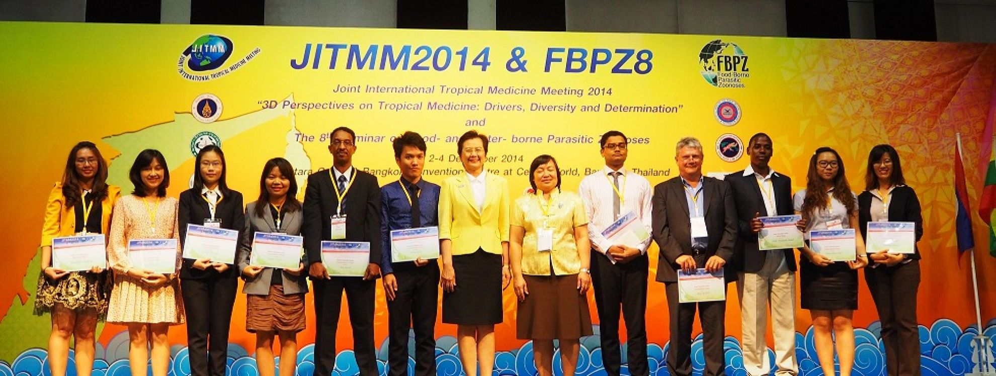 Latest News Malaria consortium at the joint international tropical medicine meeting 2014