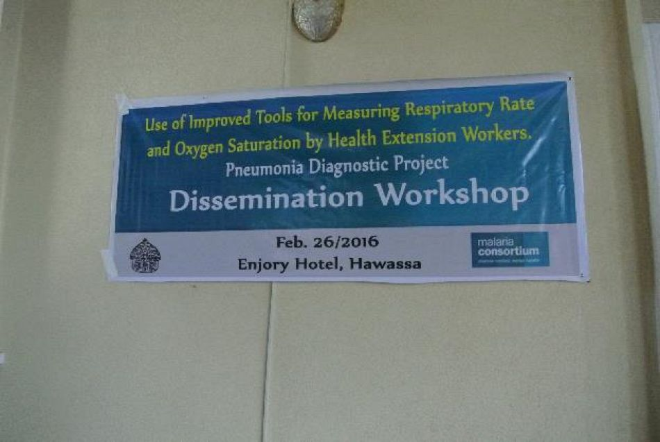 pBanner dissemination workshop banner posted at the gate of the workshop hallnbspp