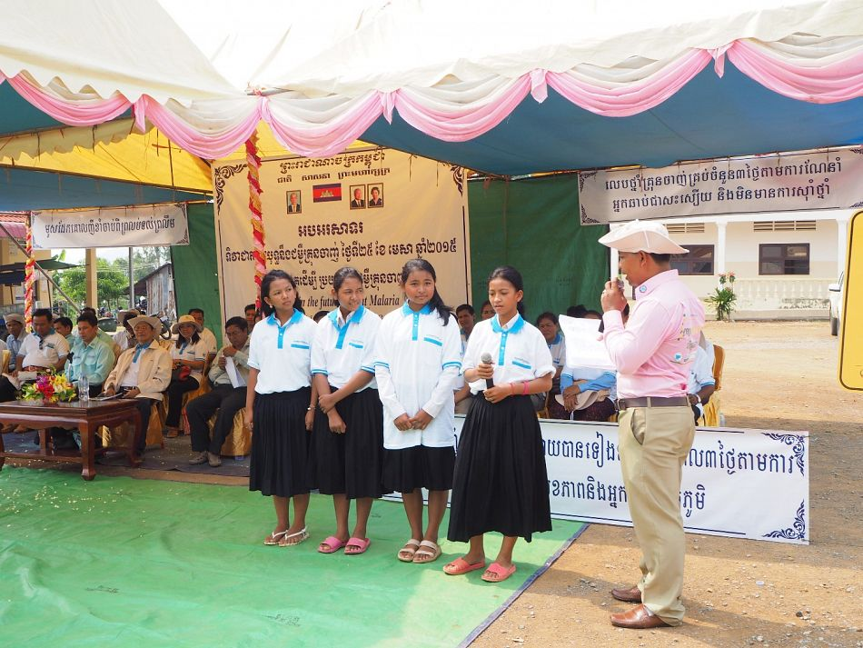 pStudents participated in the malaria quiz duringnbspthe World Malaria Day event in Pailin Cambodiap